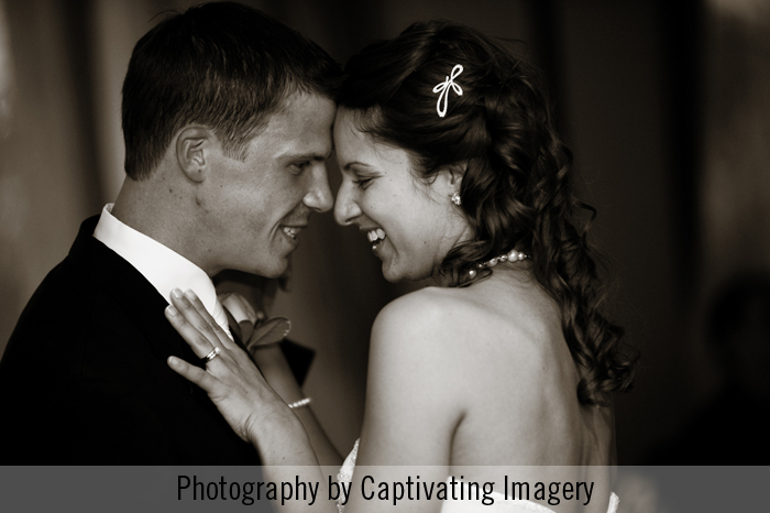 photography of first dance at Pittsburgh wedding