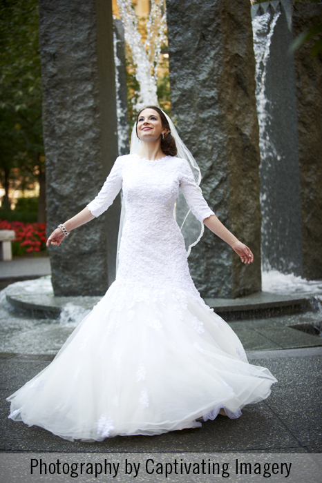 spinning bride at Mellon Square in Pittsburgh